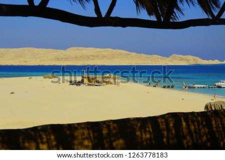 Insel Mahmya Ägypten Hurghada #1263778183