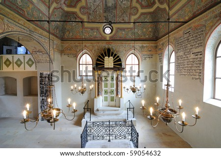 Inside a Jewish Synagogue in Czech Republic.