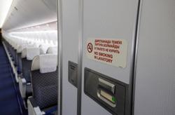 inside airplane cabin, lavatory door