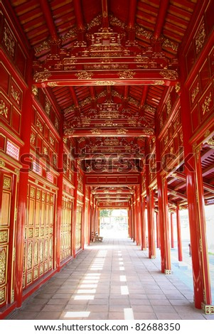 Inside Forbidden Purple City, Hue, Vietnam