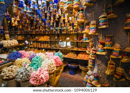 inside in aromatic goods shop in Morocco #1094006129