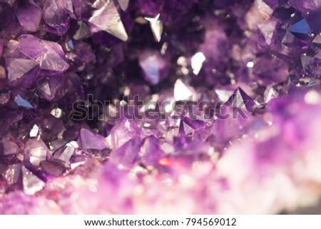 Inside of amathyst quartz geode #794569012
