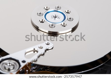 inside of hard drive close-up