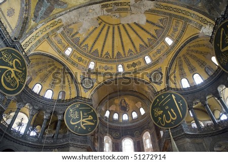 stock-photo-inside-of-st-sophia-basilica-some-of-icons-were-revealed-when-building-was-turned-into-a-museum-51272914.jpg