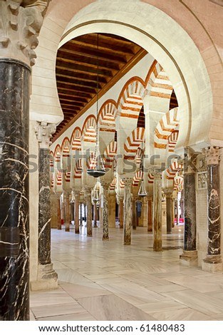 Inside the Mezquita (the Great Mosque), of Cordoba, Spain