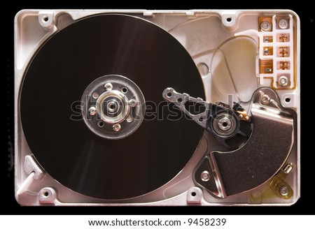 inside view of hard drive from computer