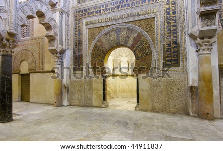 inside view of the Mosque of Cordoba, Spain