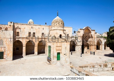 Inside wall of Temple Mount (Har Ha-Bayit) in Old City of Jerusalem. Israel
