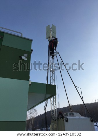 Installation of cellular base station #1243910332