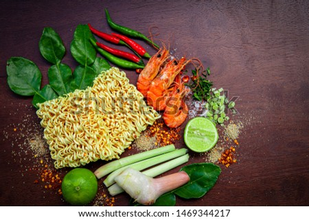 Instant noodles,Instant noodles, shrimp soup,Thailand, Cooking, Food, Healthy Eating, Instant Noodles,ant noodle,Ingredients for popular Thai soup Tom-yum kung. Lime, galangal, red chili, cherry tomat
