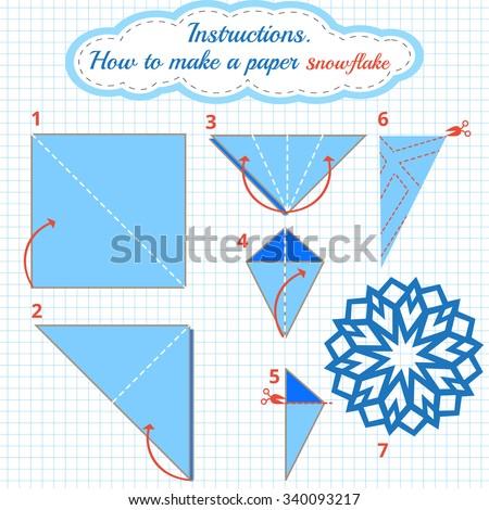 Как сделать снежинку из бумаги инструкция фото