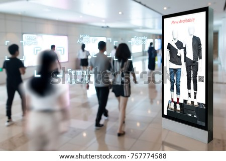 Intelligent Digital Signage , Augmented reality marketing and face recognition concept. Interactive artificial intelligence digital advertisement in retail shopping Mall. #757774588