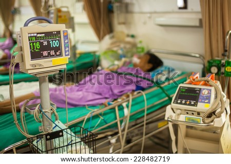 Intensive Care Unit with the patient