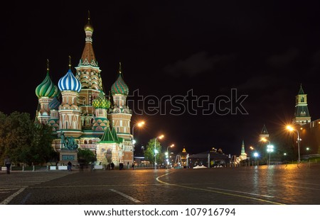 Intercession Cathedral at Red Square in night. Moscow, Russia