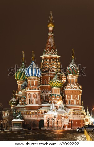 Intercession Cathedral St. Basil's on Red square in the evening, Moscow, Russia