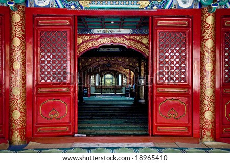 Interior Cow Street Niu Jie Mosque Beijing China  For the Hui Minority  Famous Muslem Mosque