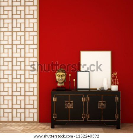 Interior design ,Chinese style for living area in luxury house or hotel with ancient Chinese style furniture and perforated wood door ,3d illustration,