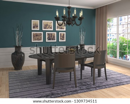 Interior dining area. 3d illustration #1309734511