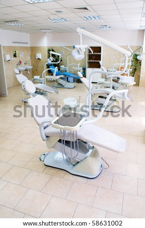 Interior of a dental medicine clinic , dental chair and equipment , orthodontics department