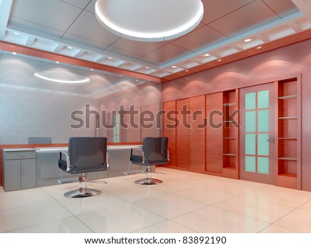 Interior Of A Hair Salon, Barber Shop. 3d Render Stock Photo ...