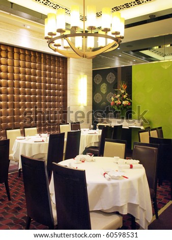 Interior of a luxurious Chinese restaurant