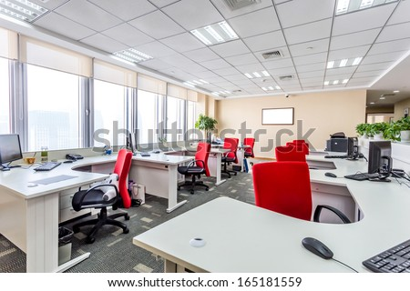 Interior of a modern office #165181559