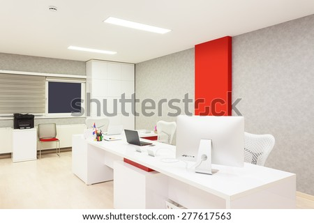 Interior of a modern office, simple with white furniture, equipment and walls.