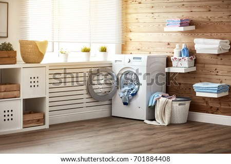 interior of a real laundry room ...