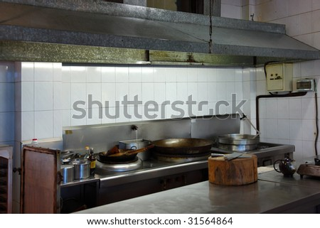 Interior of a restaurant kitchen in Chinese restaurant
