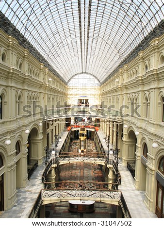 Interior of an old shopping mall in Moscow