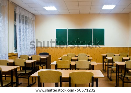 interior of classroom for your illustrations - stock photo