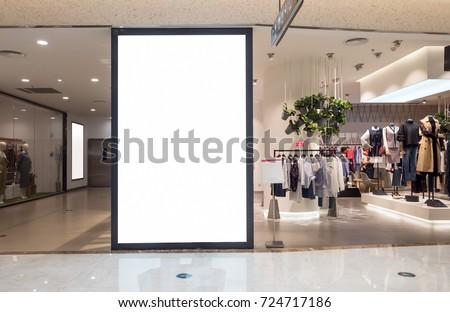 interior of corridor of modern shopping mall