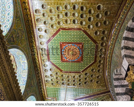 Interior of Dome on the Rock on Temple Mount. Jerusalem, Israel.