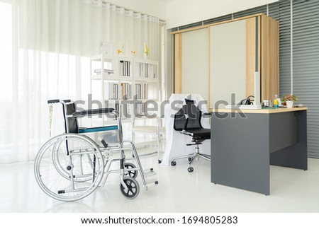 Interior of empty doctor office examination room workplace with equipment in clinic medical hospital of state health care center. Using for healthcare hospital industry concept. Photo stock ©