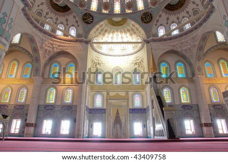 Interior of Kocatepe Mosque in Ankara, Turkey
