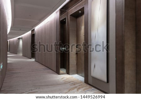 Photo of  Interior of luxury hotel corridor