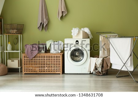 Interior of modern home laundry room #1348631708