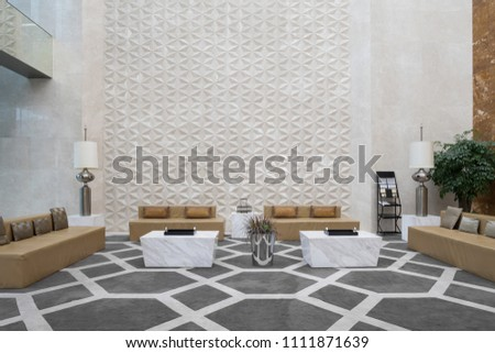 interior of modern office lobby Zdjęcia stock ©