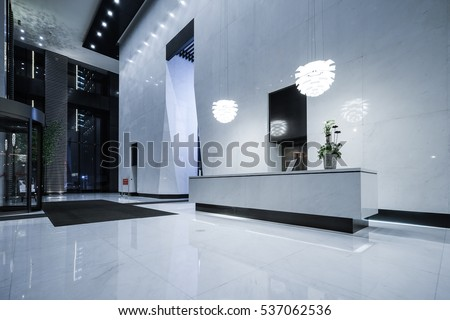 Interior of modern office Lobby. #537062536