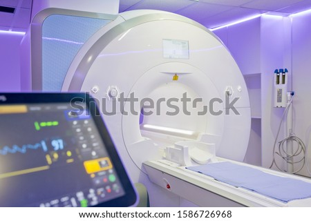 Interior Of Radiography Department With MRI Scanner In Hospital