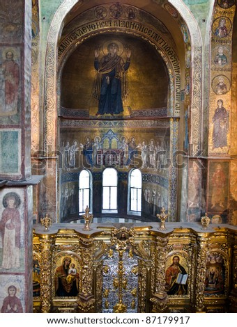 Interior of Saint Sophia Cathedral in Kiev, Ukraine