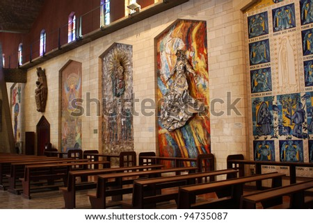 Interior of the Basilica of the Annunciation, Nazareth