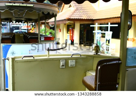 Interior of the cabin of an old Porto tram with the controls and levers, #1343288858