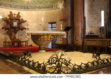 Interior of The Church of All Nations or Basilica of the Agony, Roman Catholic church near the Garden of Gethsemane at the Mount of Olives in Jerusalem, Israel