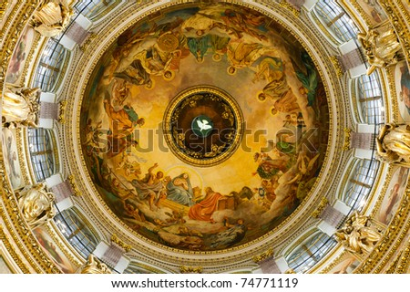 Interior of the great dome, honoring the Holy Spirit.