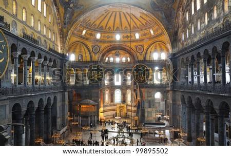 Interior of the Hagia Sophia in Istanbul. - stock photo
