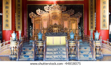 interior of the imperial palace in forbidden city, Beijing China