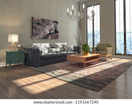 Interior of the living room. 3D illustration #1191667240
