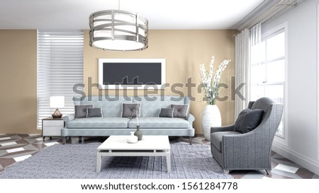 Interior of the living room. 3D illustration. #1561284778