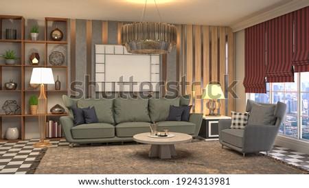 Interior of the living room. 3D illustration. Сток-фото ©
